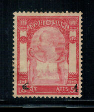 1908 Siam Provision Issue 4 on 5a Variety Surcharge 17 mm. Long Mint CV $60+