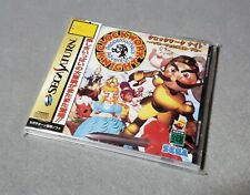 [ SAT ] *NEW / UNOPENED* CLOCKWORK KNIGHT - 2D Platformer - Sega Saturn JAPAN