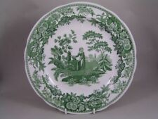 Ceramic 1980-Now Date Range Spode Pottery