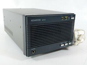 Kenwood SP-31 External Speaker w/ BHI Hear It DSP Noise Cancellation (excellent)