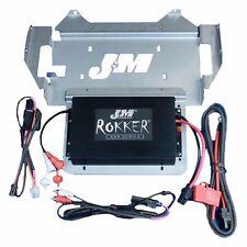J&M ROKKER® XXR 350w 2-CH Amp Kit 2014-17 Harley StreetGlide/Ultra