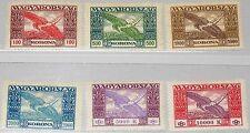 HUNGARY UNGARN 1924 383-88 C6-11 Ikarus Icarus Air Post Flugpost Mythology MNH