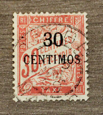 Timbre MAROC / MOROCCO Stamp (Colonie) YT Taxe 3 Obl (Col3)