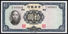 THE CENTRAL BANK OF CHINA 10 YUAN 1936  P. 218 Crisp aUNC F/1 433353X