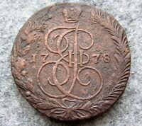 RUSSIA EKATERINA II 1778 EM 5 KOPEKS LARGE COPPER COIN