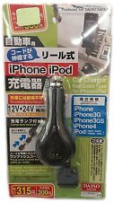 NEW CAR CHARGE REEL CABLE TYPE FOR YOUR IPHONE 4/4S, IPOD MINI