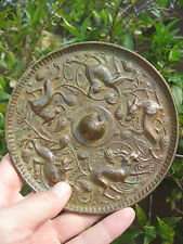"""Masterpiece antique Chinese bronze mirror 5 suani, 5.5"""", Sui – Early Tang dy"""
