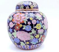 Vintage Chinese porcelain Famille Noir ginger jar