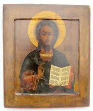 EARLY 19th CENTURY ANTIQUE RUSSIAN ICON OF CHRIST PANTOCRATOR
