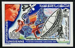 Tunesien Tunisia 1984 INTELSAT Empfangsstation Antenne 1087 U Imperf MNH/1287