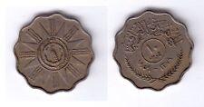 IRAQ 1959  10  FILS   NI  VF  KM:121