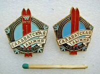 Vintage Badge Sign Cross-country skiing,1972,400 kilometers,pin USSR