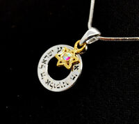 Silver Gold Plated Star of David Shema Hear O Israel scripture Jewish pendant