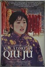 THE STORY OF QIU JU ROLLED ORIG 1SH MOVIE POSTER ZHANG YIMOU GONG LI (1992)
