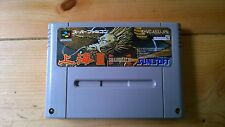 SHANGHAI III 3 SUPER Nintendo FAMICOM SFC (NTSC-J) SNES Cart