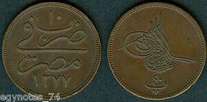 EGYPT - OTTOMAN , 40 PARA  SULTAN ABDUL AZIZ  1277/10 AH  ( NE... ) TOP , SCARCE