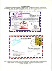 INDIA 2018 PIGEON FLOWN COVER ODIHSA POLICE INDIAN PIGEON GRAM Only 150 Pcs Made
