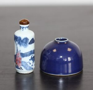 Antique Chinese porcelain snuff bottles & water pot, 19th century, Qing Dynasty.