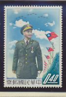 China (Republic/Taiwan) Stamp Scott #1204, Mint Never Hinged