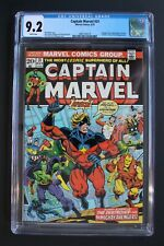 CAPTAIN MARVEL #31 AVENGERS Drax THANOS SAGA 1974 STARLIN Movies CGC NM- 9.2
