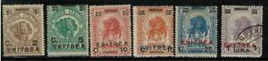 Eritrea #58-62,74 1922 MH/Used(64)