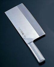 Kataoka Brieto M11P Pro Molybdenum Vanadium Steel Cleaver 7 220 x 110 mm Japan