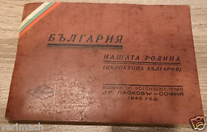 BULGARIA 1942 OUR FATHERLAND  BOOKLET WITH  VIEWS FROM BULGARIA BOOKLET