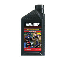 Genuine Yamaha Yamalube 2S 2-Stroke Oil (Quart) LUB-2STRK-S1-12