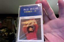 Chuck Mangione- Tarantella- Korean import cassette- new/sealed