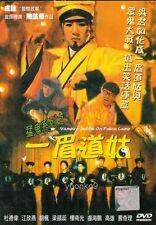 Vampire Settle on Police Camp (1990) _ English Sub _ DVD H.K Movie _ Sandra Ng
