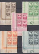 Spain 1931 Full Set Air Montserrat Block x4 Borders of Sheet Ed.650/4 MNH Luxe