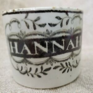 Antique Creamware Child's Name or Christening Mug Hannah
