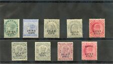 India (Jind) 1886-1928 9 Different *F-Vf Hr $47