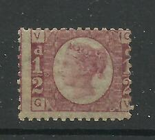 1870 Sg 48/9 1/2d Bantam (GV) Plate 6 Unmounted Mint with gum.