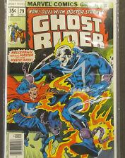 Marvel Comics: Ghost Rider, Luke Cage, Master of Kung Fu, Omega, Kull VF+(8.5)