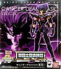 Saint Cloth Myth EX Cancer Deathmask Surplice Cloth Cavalieri Zodiaco Bandai