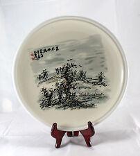 Chinese or Japanese Symbols Pottery Stoneware Fashionware Dinner Plate Marked