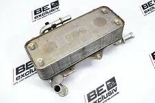 Audi RS6 4G Avant 4.0 TFSI Ölkühler Zusatzkühler Getriebeölkühler 4H0317021T