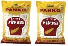 2x Panko japanisches Paniermehl Brotkrumen Tempura  pankomehl pankokrumen panko