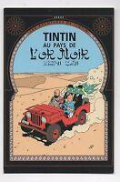 Tintin. Carte postale Couverture de AU PAYS DE L'OR NOIR. Moulinsart 083
