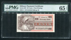 SERIES 661 25 CENTS MPC MILITARY PAYMENT CERTIFICATE (8 of 10) PMG GEM UNC-65EPQ