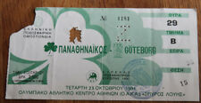 Old ticket CL Panathinaikos Athens IFK Goteborg 1991 Greece Sweden