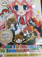 Baka To Test DVD Ship From USA