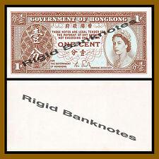 Hong Kong 1 Cent, 1986-92 P-325d Uniface Queen Elizabeth II Unc