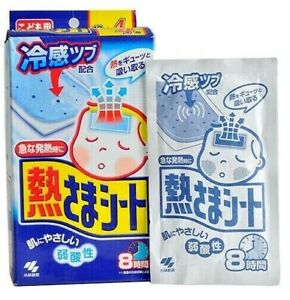 KOBAYASHI Kool Fever  Gel Patches for Children 2 Years + Made in Japan