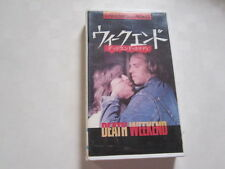 DEATH WEEKEND Brenda Vaccaro William Fruet  japanese movie VHS japan