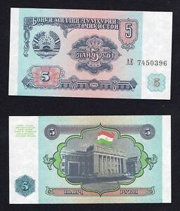 Tajikistan 5 rublei 1994 FDS/UNC  B-06