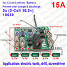 18V 5S 15A 5 Cell Li-ion Lithium Drill Battery BMS Protection PCB Circuit Board