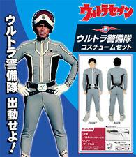 Ultraman Ultra Seven Ultra Guard Costume UNISEX L SIZE F/S from JAPAN