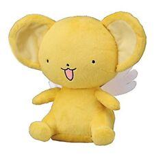 Card captor Sakura talking KERO-Chan plush doll stuffed 25cm F/S w/Tracking# JPN